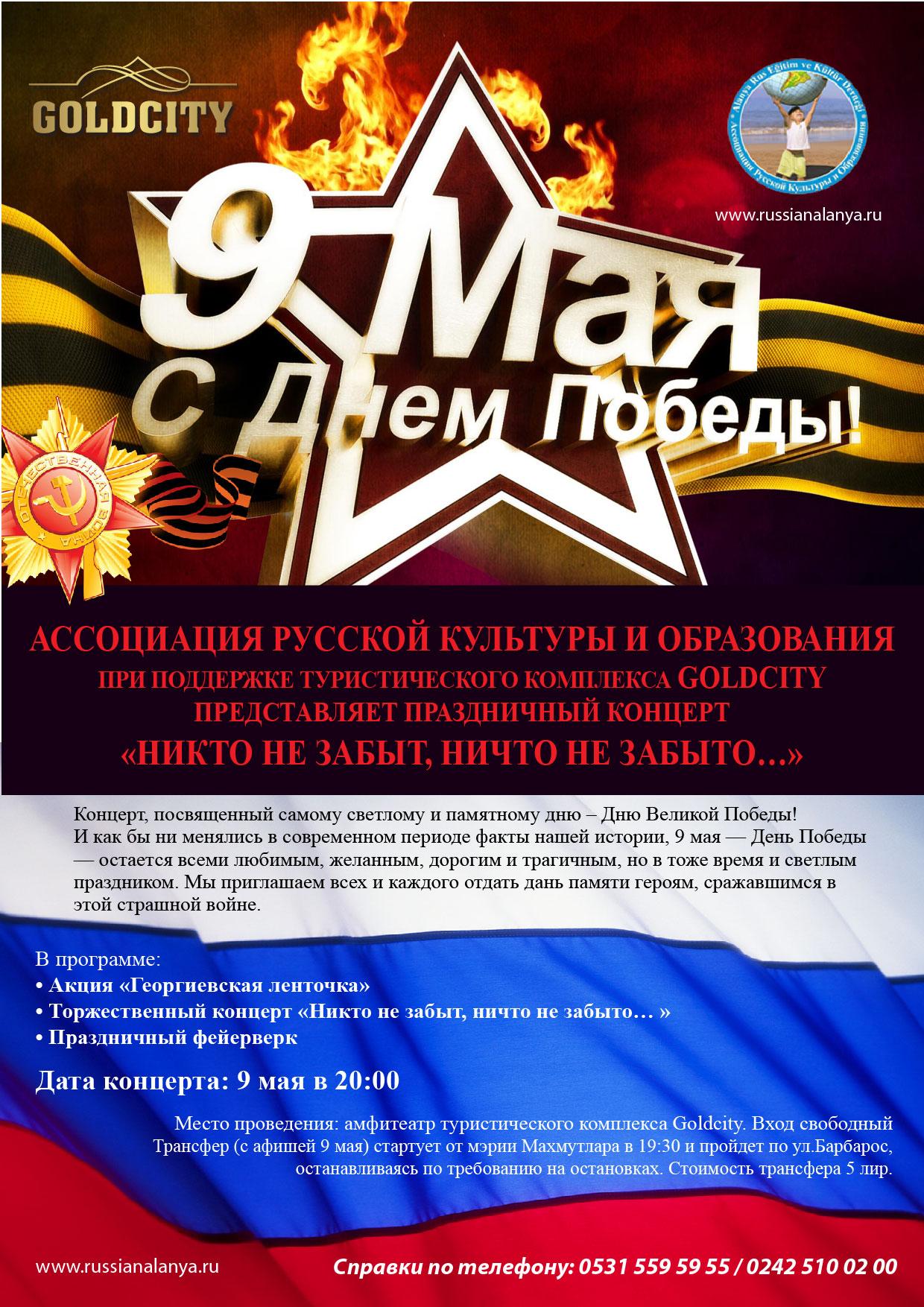 Приднестровские новости первый канал