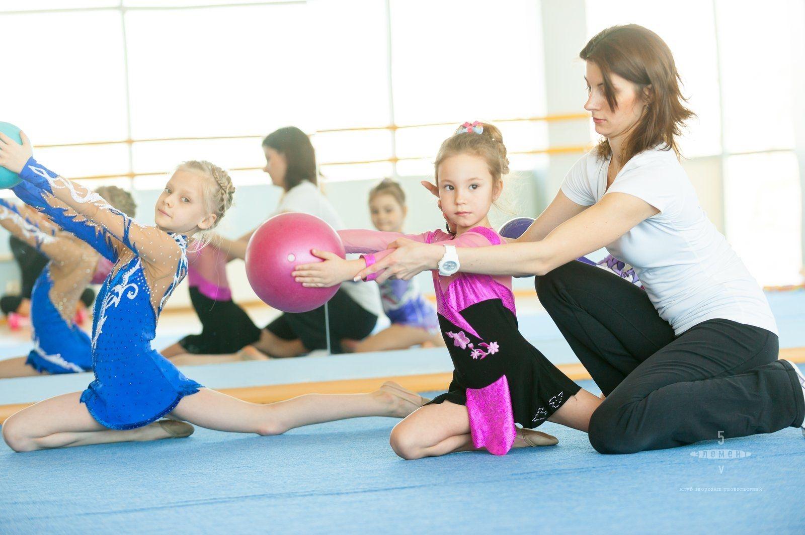 Художественная гимнастика для девочек от 4х лет
